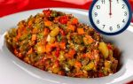Овощная икра с баклажанами и кабачками, рецепт с фото