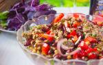 Салат тбилиси с говядиной и фасолью рецепт с фото