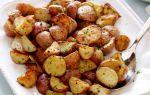 Молодая картошка по-деревенски в духовке, рецепт с фото