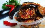 Салат манжо из баклажанов на зиму – рецепт с фото