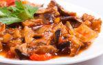 Тушеные баклажаны с мясом рецепт с фото