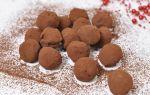 Шоколадные конфеты трюфель, рецепт в домашних условиях