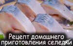 Рогалики на сметане и маргарине, рецепт с фото