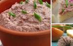 Паштет из фасоли сухой, вкусный рецепт с фото