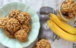 Овсяное печенье с бананом – рецепты печенья из овсянки и банана