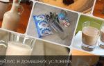 Рецепт «бейлиса» в домашних условиях без яиц пошаговые фотографии