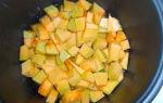 Тыква с яблоками в мультиварке рецепт с фото