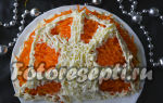 Салат апельсиновая долька рецепт с пошаговыми фото