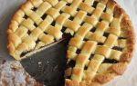 Пирог с джемом, простой рецепт с фото