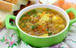 Гречневый суп с овощами, рецепт с фото