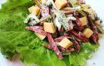 Немецкий салат с копченой колбасой рецепт с фото