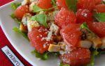 Салат с курицей и грейпфрутом рецепт с фото