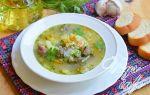 Суп с куриными потрошками – 2 рецепта приготовления с фото