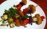 Овощной шашлык в духовке на шпажках рецепт с фото