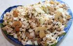 Салат из шампиньонов и куриной грудки рецепт с фото