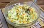 Салат из свежей капусты и кукурузы рецепт с фото