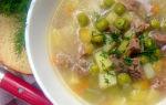 Суп с консервированным зеленым горошком, рецепты с фото