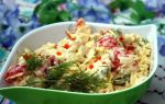 Салат с маринованными кальмарами рецепт с фото