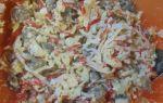 Салат с жареными крабовыми палочками и грибами, рецепт с фото
