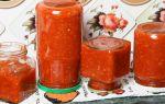 Хреновина с помидорами и чесноком на зиму – классический рецепт с фото
