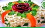 Салат «подарок» рецепт с фото пошагово