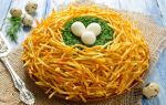 Салат гнездышко рецепт с фото