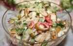 Салат с копченым кальмаром рецепт с фото