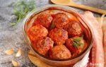 Тефтели с рисом в томатном соусе рецепт с фото