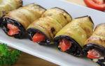Язычки из баклажанов с чесноком и помидором, рецепт с фото