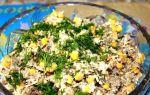 Салат со шпротами и сухариками рецепт с фото