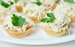 Тарталетки с плавленным сыром, яйцом и чесноком: рецепт с фото