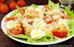 Салат «цезарь» с креветками классический простой рецепт с фото