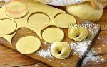 Тесто на минеральной воде для пельменей – рецепт с фото