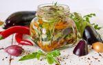 Овощной салат из синеньких на зиму рецепт с фото