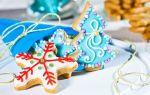 Новогоднее печенье на елку фото рецепт