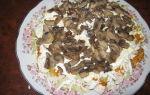 Cалат «царский» с курицей и шампиньонами рецепт с фото