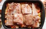 Треска с овощами запеченная в духовке рецепт с фото