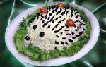 Салат «ежик» с курицей рецепт с фото пошагово