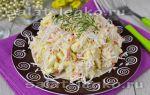 Салат с крабовыми палочками и плавленым сыром, рецепт с фото