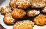 Морковное печенье – лучшие рецепты с фото