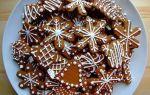 Рождественское песочное печенье для елки, рецепт с фото