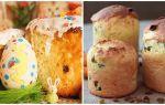 Закусочный торт из вафельных коржей с консервами рецепт с фото