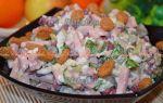Cалат с ветчиной, фасолью и сухариками, рецепт с фото