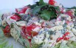 Салат с крабовыми палочками, помидорами и сыром, 2 рецепта с фото